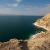 Dead Sea Highway views